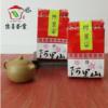 阿里山青心烏龍-春茶(輕焙火)